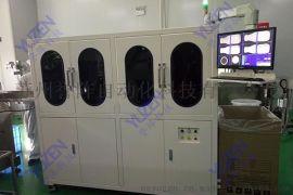 YZ-FPT瓶检机|外观检测设备|视觉检测|瓶子检测