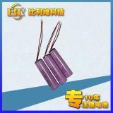 原装进口 26JM 锂电池 蓝牙音箱 移动电源 专用锂电池