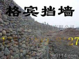 厂家大量生产格宾网 石笼网 雷诺护垫