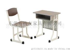 广东高档课桌椅厂家,广东塑料封边课桌椅,带网兜单位学生课桌椅厂家
