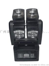 菲特TL072 LED无极旋转风火轮摇头光束灯,酒吧效果灯,KTV包房效果灯