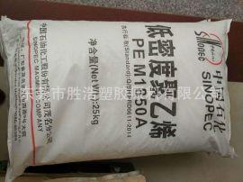 不含双 A的聚乙烯塑胶料 茂名石化 868-000 塑料花 高抗冲 高流动PE