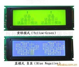 长条单色屏,东芝24064,电子秤液晶屏
