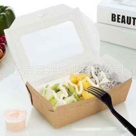 蛋糕包装白面牛卡纸 一白一面黄食品牛卡纸