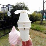 仿真冰激凌USB风扇便携创意雪糕迷你风扇静音可充电手持小风扇新