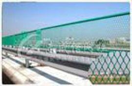 桥梁钢板网 防护网——汇金网业