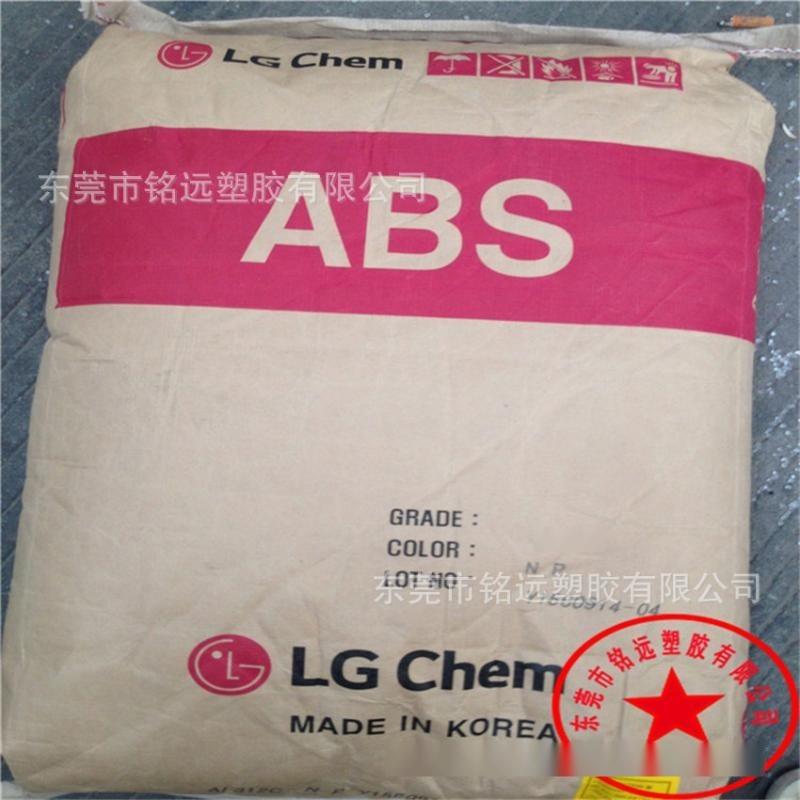 ABS SR-0330M 高耐热 耐高温