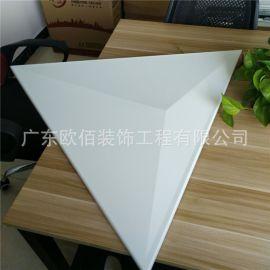 白色三角形铝扣板 800*800三角造型铝扣板