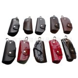 方振箱包专业定制真皮汽车鑰匙包  多款多种颜色 厂家直销