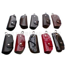方振箱包專業定制真皮汽車鑰匙包  多款多種顏色 廠家直銷