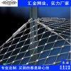 不鏽鋼編織繩網|不鏽鋼繩網 304材質|安平裝飾不鏽鋼編織繩網