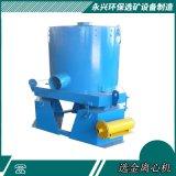 尾矿回收水套式离心机 铜铁矿用 离心机