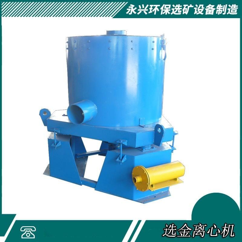 尾礦回收水套式離心機 銅鐵礦用 離心機