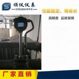 空压机流量计、压缩空气流量计、插入式压缩空气流量计