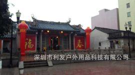 深圳充氣立柱燈籠立柱定制銷售
