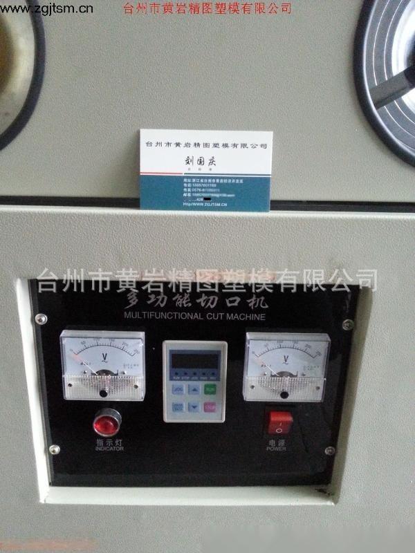 电动易拉罐封罐机马口铁 塑料罐通用压盖机