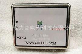 PCB板插針式 輸出高電壓 模組電源