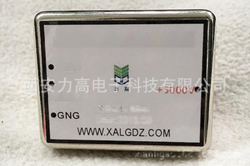 PCB板插针式 输出高电压 模块电源