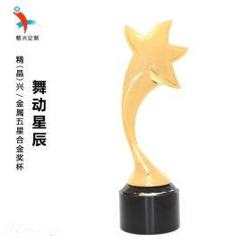 新款合金水晶獎杯 廣州公司年會獎杯刻字訂制