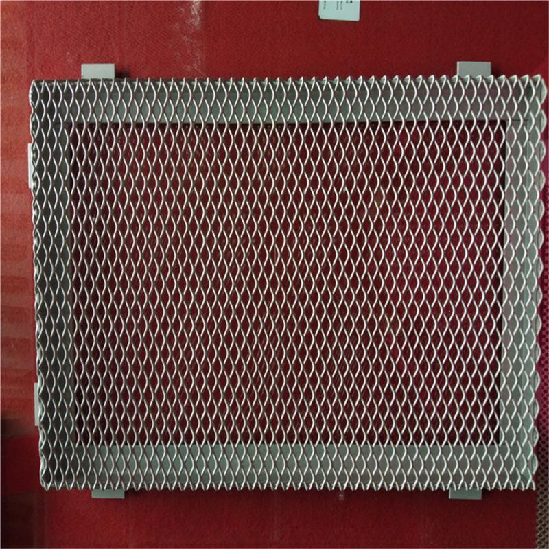 现代建筑装饰用网 装饰金属网 铝网 铝拉网
