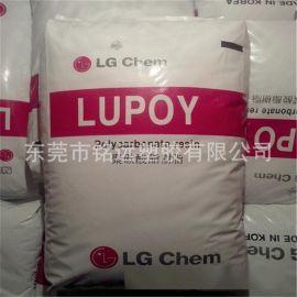 PC/LG化学/GP-5006F/阻燃V-0级/高耐热/耐磨 聚碳酸酯