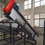 螺旋上料機  塑料回收設備廠廠家直銷