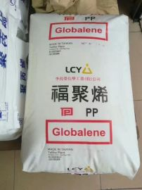 PP聚丙烯 李长荣化工(福聚)8681食品级PP 透明级 中空吹塑PP