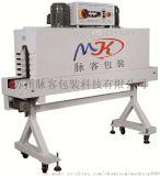 南京全自动热收缩机、食品热收缩机、POF热收缩机