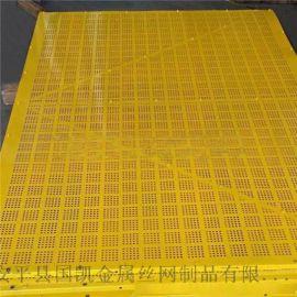 铝制钢板防护网 冲圆孔脚手架网片