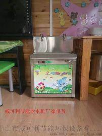 威可利厂家供应儿童饮水机  **安全过滤饮水机  适合幼儿园小学使用的饮水机