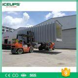 KMS-10P蔬菜真空預冷機 果蔬出口供港澳速冷設備