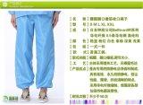 凌亦浩防靜電服廠家供應防靜電褲子 防塵防護褲子
