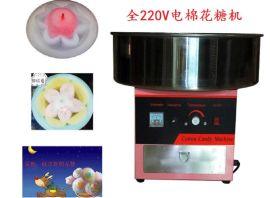 深圳电棉花糖机110v出口型棉花糖机花式广告促销