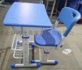 小學生鋼木課桌椅新款式,廣東鴻美佳鋼木課桌椅