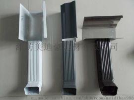 美迪豪K型彩铝PVC金属天沟排水虹吸雨水斗