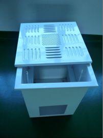 供应订做高效送风口、高效静压箱,净化设备,空气净化设备四件套