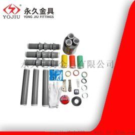 10KV硅橡胶冷缩电缆附件 三芯中间接头终端