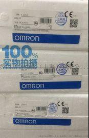 欧姆龙 LY2N-J DC24 一般通用继电器