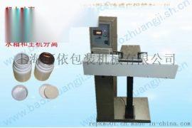 阿依GF-8000型高速感应铝箔封口机