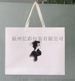 精品,白卡纸,彩色印刷礼袋