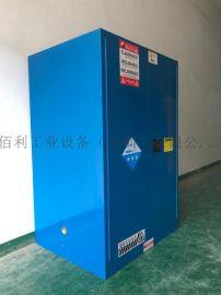 佰利90加仑防爆柜油桶存放安全柜防火柜