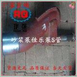 泵車配件廠家直銷砂漿泵佳樂泵S管