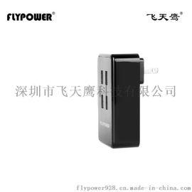 飞天鹰多口充USB充电器5V4A电源适配器厂家直销