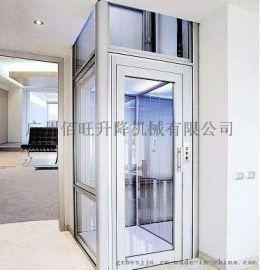 家用電梯廠家小型家用電梯定制小型別墅電梯專業設計
