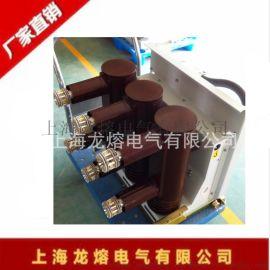 VS1-12/1250-31.5高压真空断路器