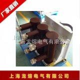 VS1-12/1250-31.5高壓真空斷路器