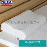 泰国进口乳胶枕patex,儿童**乳胶枕芯颈椎枕