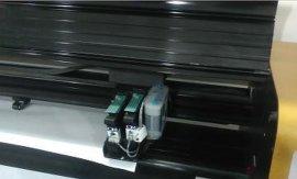 服装绘图仪服装唛架机连供墨盒HP45纸样工作室