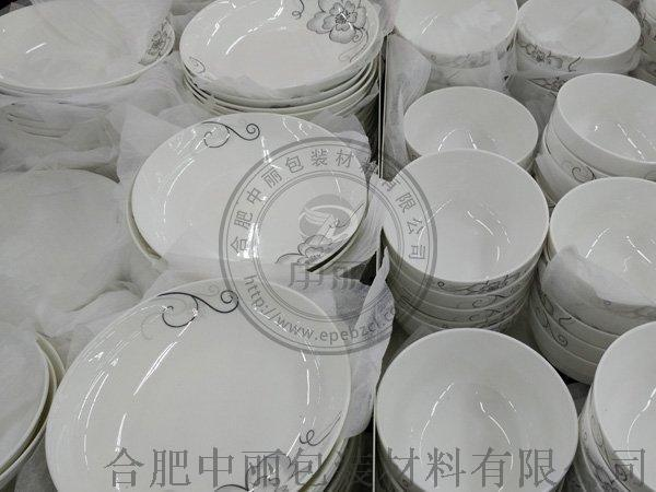 珍珠棉薄片,珍珠棉片材,珍珠棉板材,珍珠棉包装