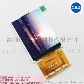 2.8寸焊接触摸显示屏,ILI9341驱动彩屏